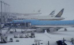 中部国際空港.jpg